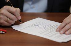 Завещание что это такое, советы юристов по оформлению завещания