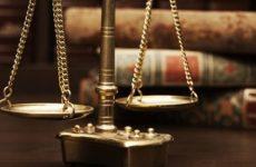 Порядок оформления права на наследство по закону