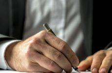 Какой срок вступления в наследство установлен законом после смерти собственника?