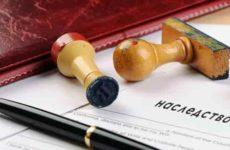 Какие нужны документы для оформления завещания?