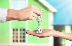 Как и где оформить дарственную на квартиру (документы)?