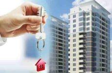 Можно ли подарить квартиру, находящуюся в ипотеке?