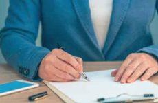 Регистрация договора дарения квартиры — перечень документов, срок
