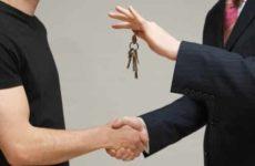 Что такое сделка дарения квартиры?