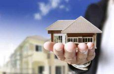 Образец договора дарения дома и земельного участка