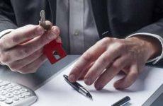 Порядок оформление дарственной на недвижимость