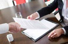 Документы необходимые для дарения квартиры