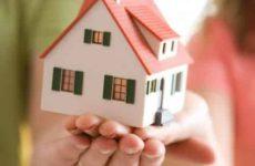Какие документы нужны для дарения квартиры?