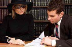 Наследство после смерти мужа: порядок наследования, доля жены