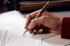 Как оформить наследство после смерти матери