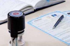 Регистрация договора дарения в Росреестре