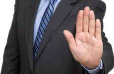 Ограничение и запрещение договора дарения