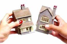 Как оформить наследство на долю в квартире