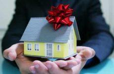 Как подарить квартиру сыну