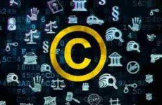 Порядок наследования авторских прав