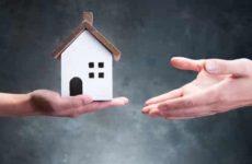 Наследование жилых помещений