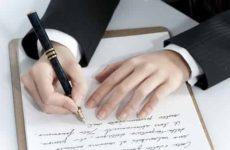 Обязательно ли заверять договор дарения у нотариуса