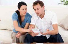 Алименты на содержание жены, супруги от мужа