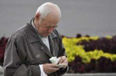Платят ли и удерживаются ли алименты с пенсии