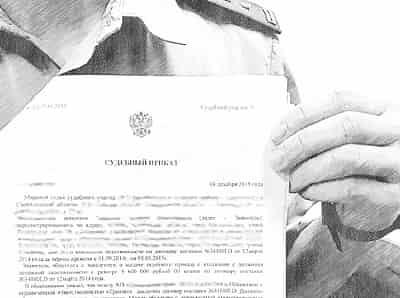 юридическая консультация о взыскании алиментов
