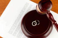 Расторжение брака в судебном порядке: порядок развода через суд