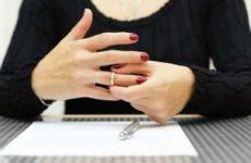 Порядок развода через ЗАГС без присутствия супруга