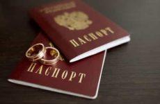 Сколько стоит развод через ЗАГС в 2019 году и кто оплачивает?