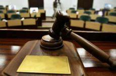 Апелляционная жалоба на решение мирового судьи о взыскании алиментов в твердой денежной сумме