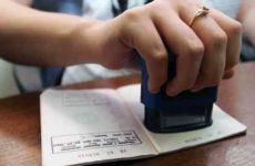 Как можно поставить печать в паспорте о разводе?
