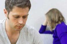Как развестись без согласия жены?