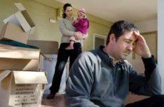Как выписать бывшего супруга из квартиры после развода?