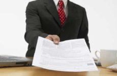 Можно ли забрать из суда заявление о разводе?