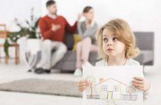 Определение места жительства детей после развода родителей