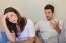 Какие причины указать в заявлении о расторжении брака