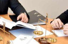 Как признать брачный договор недействительным