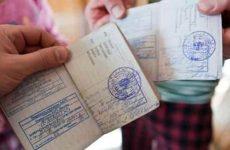 Нужна ли печать в паспорте о разводе