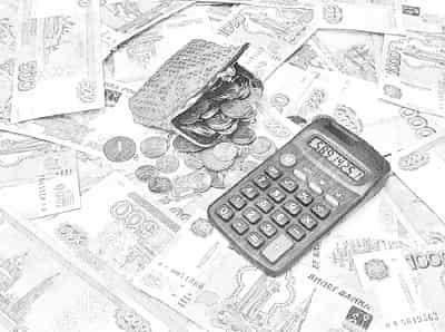Способы начисления налогового вычета