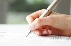 Исковое заявление о разводе и взыскании алиментов