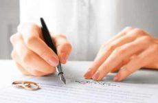 Как изменить брачный договор?