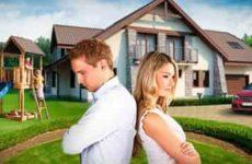 Личное имущество супругов: виды собственности и особенности их раздела при разводе