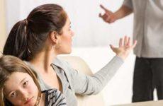 Как бывшего мужа лишить отцовства? Обстоятельства и последствия