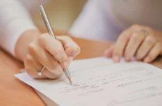Как правильно подать заявление на развод с разделом имущества