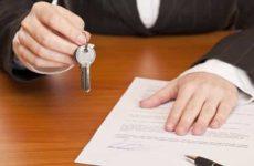 Когда можно продавать квартиру после дарения