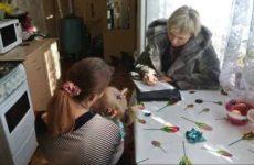 АКТ обследования жилищно-бытовых условий