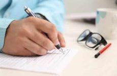 Как получить согласие органов опеки на продажу квартиры?