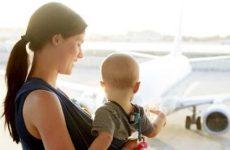 Разрешение на выезд несовершеннолетнего ребенка за границу