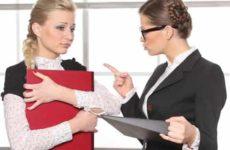 Сколько выговоров нужно для увольнения сотрудника