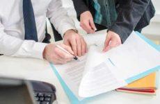 Какие документы выдаются работнику при увольнении?