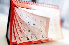 Считается ли день увольнения рабочим днем?