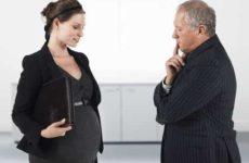 Основания для увольнения беременной женщины